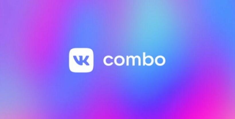 VK-Combo