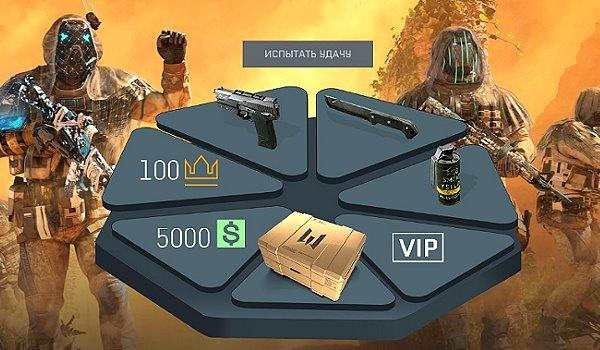 Актуальные бонусы для регистрации в Warface 2021